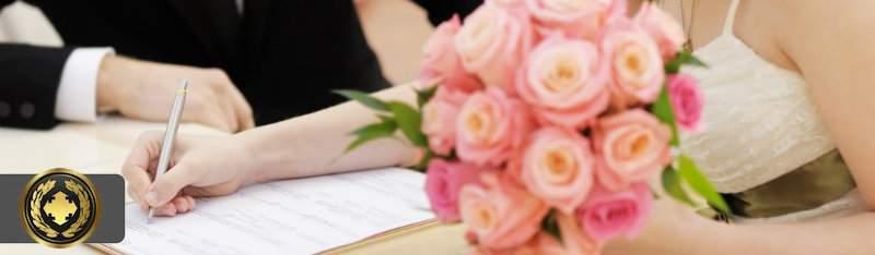 Como realizar um casamento no exterior