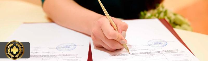 legalização de documentos estrangeiros